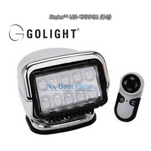 고라이트 Stryker™ LED 써치라이트(무선)/GOLIGHT Stryker LED/12/24V용/GOL-30064